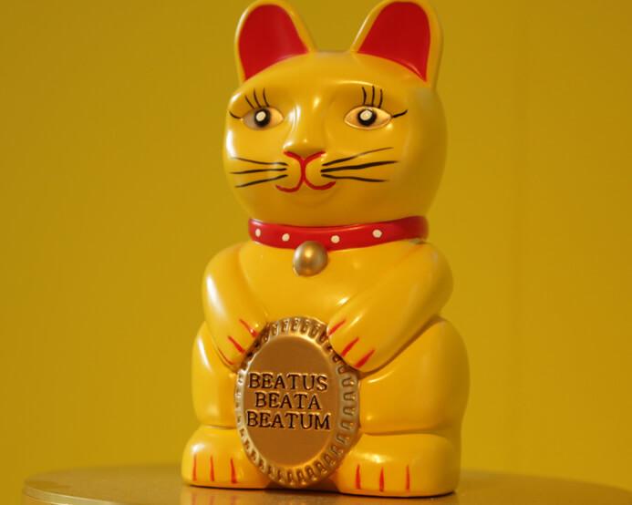 Zoe Hough Smile The Fiction Cat copia