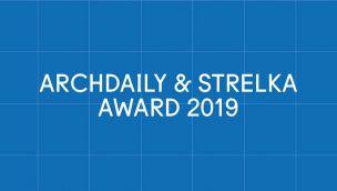 strelka-institue-archidaily-award-2019