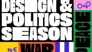 design-and-politics-season-arcade-east-london-2019