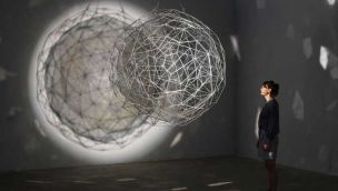 Olafur-Eliasson-Stardust-particle-2014-Photo-Jens-Ziehe-Tate-Collection